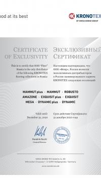 Certificate FLEER 2020- Russland_Druck