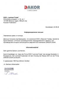 Informationsbrief_12_AC6